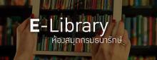 E-Library